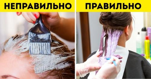 Необычное окрашивание волос в домашних условиях. Как покрасить волосы дома нехуже, чем всалоне (Спорим, вынезнали про лук)