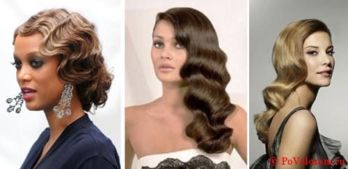 Как сделать прическу холодная волна на длинные волосы. Ретро стиль