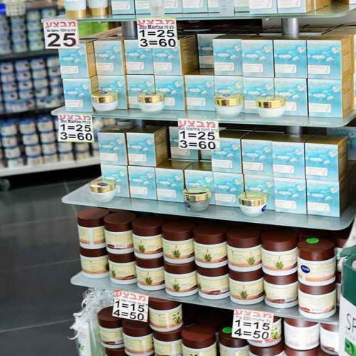 Косметика из израиля где купить в москве крем для рук масло кокоса