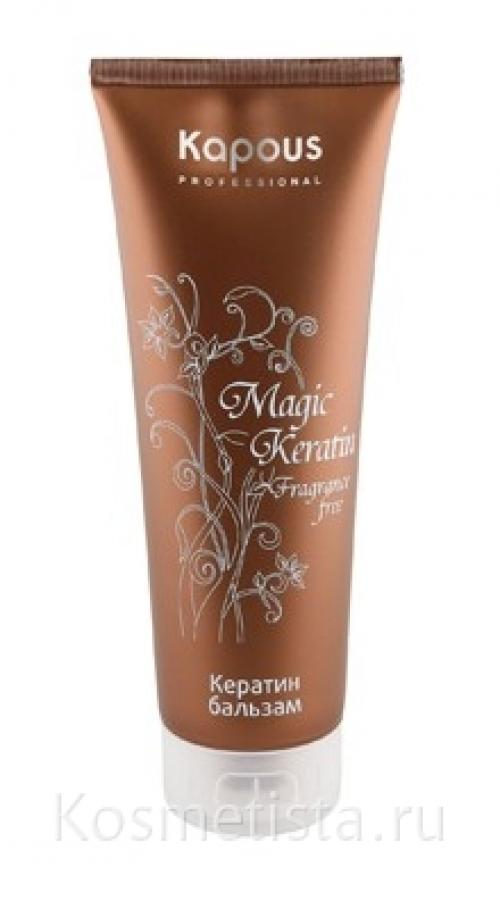 Kapous Magic Keratin бальзам. Бальзам для волос Kapous Magic Keratin