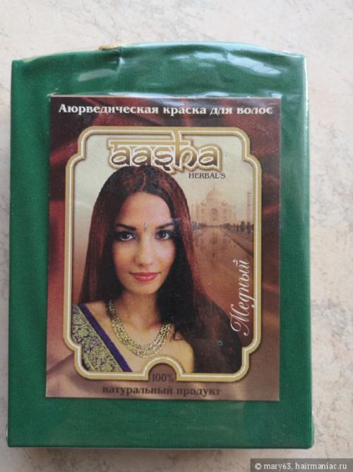 Краска аюрведическая для волос. Аюрведическое окрашивание для красоты волос
