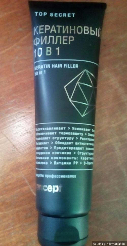 Кератиновый филлер для волос. Эффект больше волос с Филлером Concept. Видео