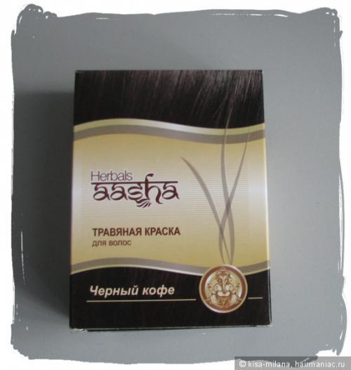Аюрведическая краска для волос. Внимание! Опасность! Травяная краска для волос Aasha Herbals. Оттенок Черный Кофе