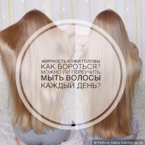 Как мыть голову реже жирные волосы. Жирность кожи головы. Как бороться ? Возможно ли переучить мыть волосы каждый день?