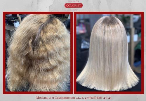Выравнивание цвета волос блонд. Частный случай «Выравнивание блонда»