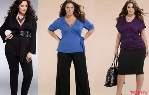 Какая Одежда Идет Полным Женщинам