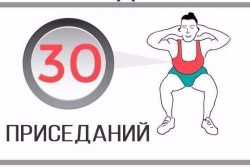 domashnie-uprazhneniya-dlya-pohudeniya