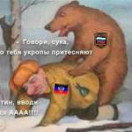 Приключения новороссов в Гуково.