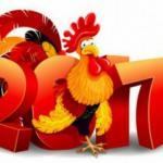 Традиционно начало нового года связывается с уходом горестей и печалей.