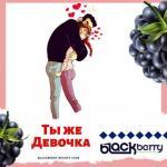 Шикарный рассказ Ульяны Меньшиковой, невозможно не поделиться в женском клубе:
